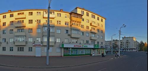 Панорама аптека — Тэрралек — Витебск, фото №1