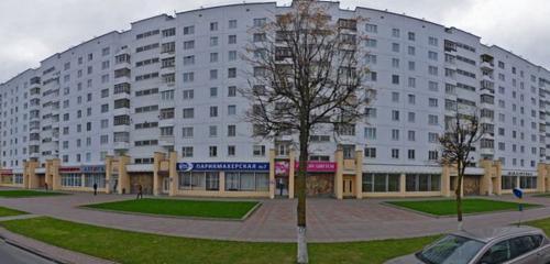Панорама магазин цветов — Расцветай — Витебск, фото №1