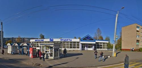 Панорама аптека — Аптека № 11 Энергофарм — Витебск, фото №1