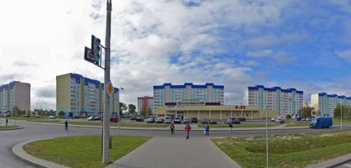 Панорама магазин семян — Gibrid — Могилёв, фото №1