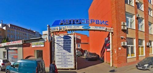 Панорама автосервис, автотехцентр — Автосервис — Санкт‑Петербург, фото №1