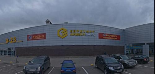 Панорама продуктовый гипермаркет — Евроопт Hyper — Витебск, фото №1