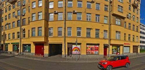 Панорама товары для отдыха и туризма — Экиплэнд — Санкт‑Петербург, фото №1