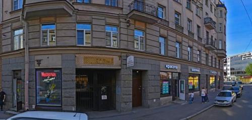 києві магазин арабеск на нарвской фото изготовил