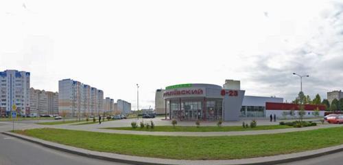 Панорама аптека — Аптека № 211 — Могилёв, фото №1