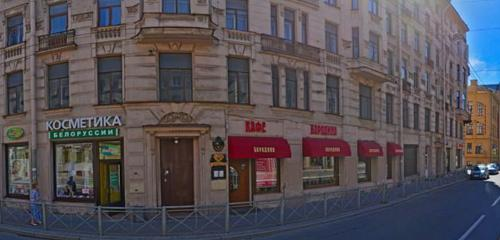 Панорама ресторан — Бородино — Санкт-Петербург, фото №1