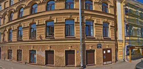 Панорама кофейня — Coffee Moose — Санкт‑Петербург, фото №1