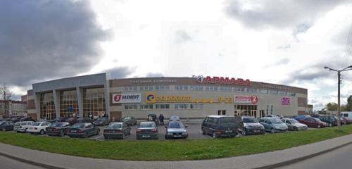 Панорама аптека — Планета здоровья — Могилёв, фото №1