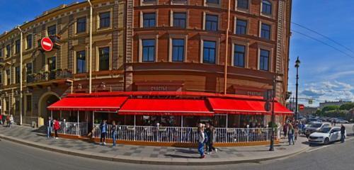 Панорама ресторан — Счастье у Исаакия — Санкт-Петербург, фото №1