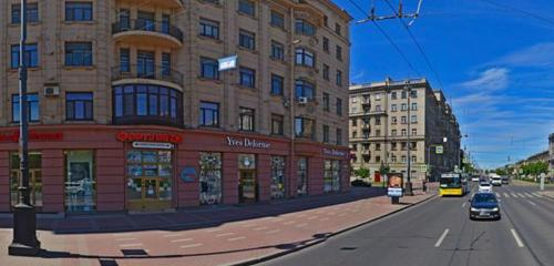 Панорама турагентство — Фортуна Тур — Санкт-Петербург, фото №1