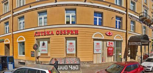 Панорама ремонт телефонов — Мультисервис — Санкт-Петербург, фото №1