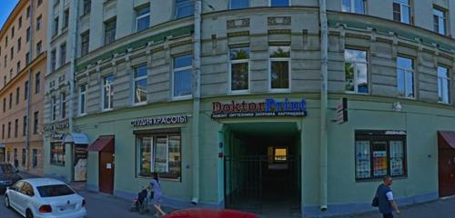 Панорама ремонт оргтехники — Доктор Принт — Санкт-Петербург, фото №1