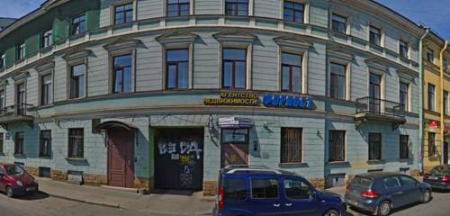 Панорама меховое ателье — Мастерская кожи и меха — Санкт-Петербург, фото №1