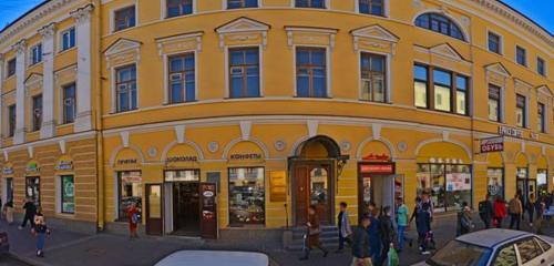 Панорама магазин подарков и сувениров — Товары из Индии — Санкт-Петербург, фото №1