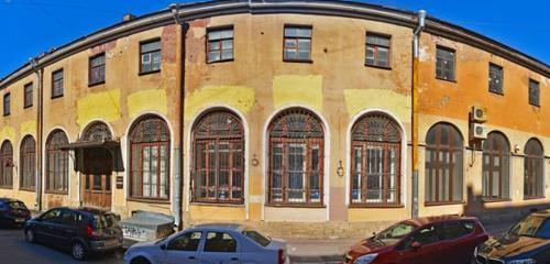 Панорама бюро переводов — Бюро переводов ТранЭкспресс — Санкт-Петербург, фото №1