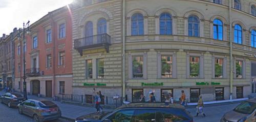 Панорама бар, паб — Mollie's Mews — Санкт-Петербург, фото №1
