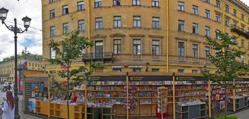 Панорама ресторан — Katyusha — Санкт‑Петербург, фото №1