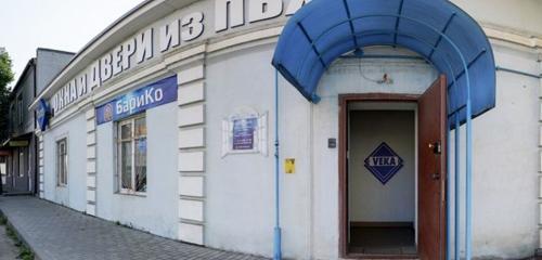 Панорама ремонт измерительных приборов — Белэнергосфера — Могилёв, фото №1