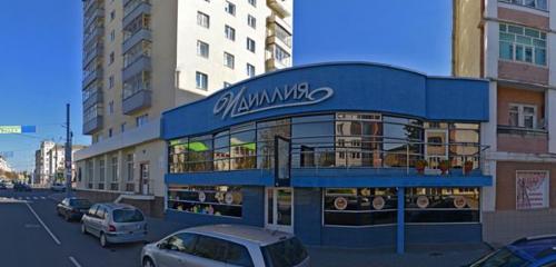 Панорама пиццерия — Domino's Pizza — Могилёв, фото №1