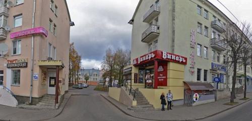 Панорама аптека — Ремедика — Могилёв, фото №1