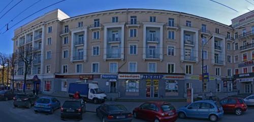 Панорама турагентство — Магазин путешествий — Могилёв, фото №1