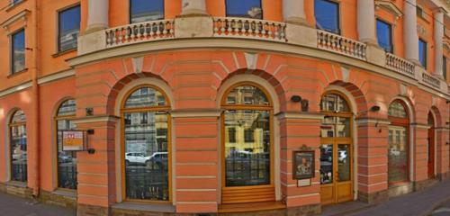 Панорама ресторан — Царь — Санкт‑Петербург, фото №1