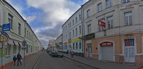 Панорама турагентство — Ультра Трэвел — Могилёв, фото №1