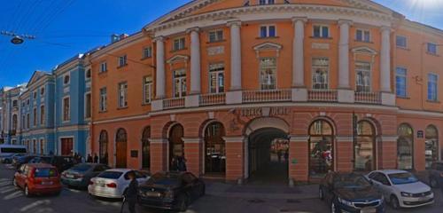 Панорама юридические услуги — Победа — Санкт-Петербург, фото №1