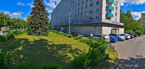 Панорама стоматологическая клиника — Алеф Дент — Санкт-Петербург, фото №1