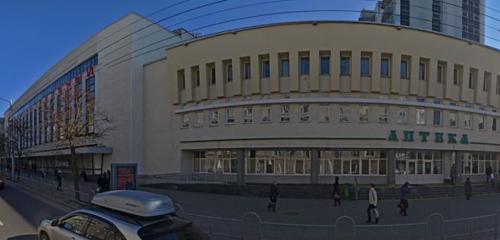 Панорама аптека — Моя аптека № 9 — Могилёв, фото №1