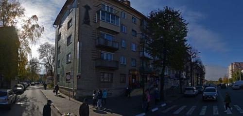 Панорама мебель для кухни — Кухни Монтанья Могилев — Могилёв, фото №1