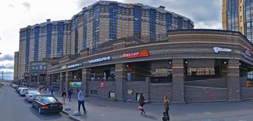 Панорама магазин табака и курительных принадлежностей — Base Hookah — Санкт-Петербург, фото №1