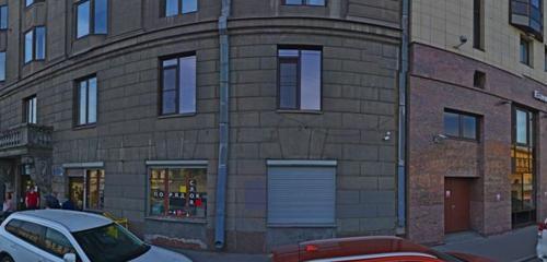 Панорама книжный магазин — Порядок слов — Санкт‑Петербург, фото №1