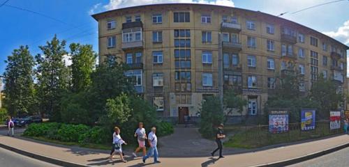 Панорама магазин табака и курительных принадлежностей — Hookah Magic — Санкт-Петербург, фото №1