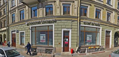 Панорама стоматологическая клиника — Стоматология Гларус — Санкт-Петербург, фото №1