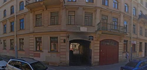 Панорама стоматологическая клиника — Смайл — Санкт-Петербург, фото №1