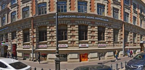 Панорама вейп шоп — ParZO — Санкт-Петербург, фото №1