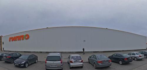 Панорама гипермаркет — Гиппо — Могилёв, фото №1