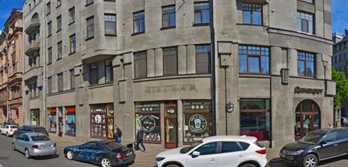 Панорама стоматологическая клиника — ДК Дент — Санкт-Петербург, фото №1