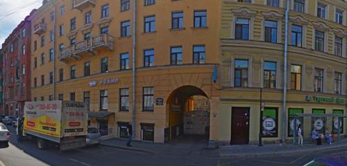Панорама стоматологическая клиника — Верно — Санкт-Петербург, фото №1
