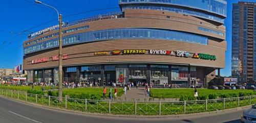 Панорама информационный интернет-сайт — ПромМаркет — Санкт-Петербург, фото №1