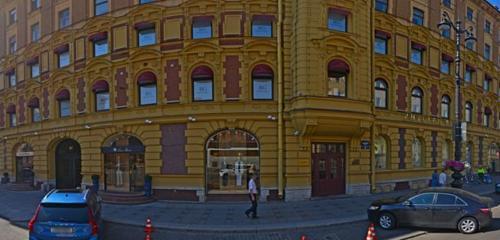 Панорама коворкинг — Коворкинг Практик — Санкт-Петербург, фото №1