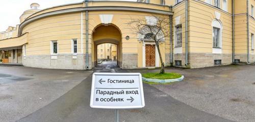 Панорама учебный центр — НИУ Высшая школа экономики — Пушкин, фото №1