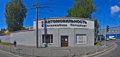 Панорама автоломбард — Автоломбард Петербург — Санкт-Петербург, фото №1