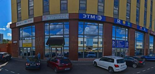 Панорама IT-компания — Марс Телеком — Санкт-Петербург, фото №1