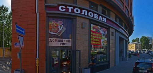 Панорама ремонт телефонов — ReSale Service — Санкт‑Петербург, фото №1