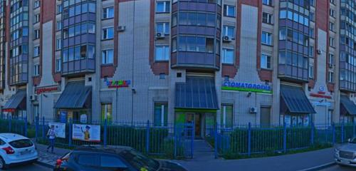 Панорама стоматологическая клиника — МедГарант — Санкт-Петербург, фото №1
