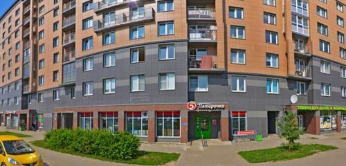 Панорама ветеринарная клиника — Айболит-99 — Санкт-Петербург, фото №1