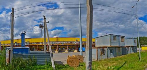 Панорама бассейн — Fitness house — Санкт-Петербург и Ленинградская область, фото №1