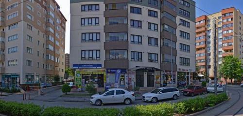 Panorama fotokopi dükkanları — Deniz Fotokopi Kırtasiye — Eskişehir, photo 1